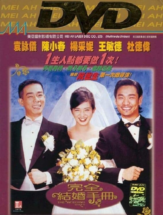The Wedding Days