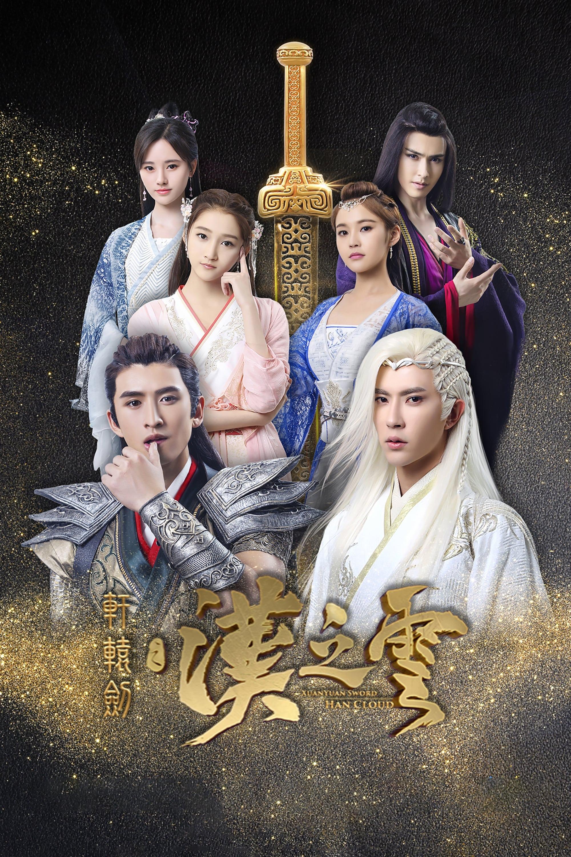 Xuan-Yuan Sword: Han Cloud