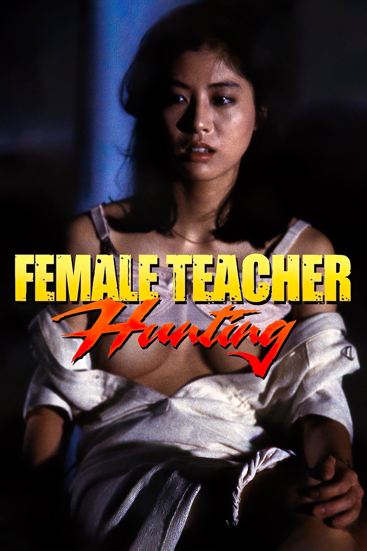 Female Teacher Hunting