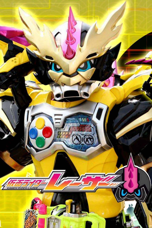 Kamen Rider Ex-Aid [Tricks] - Kamen Rider Lazer