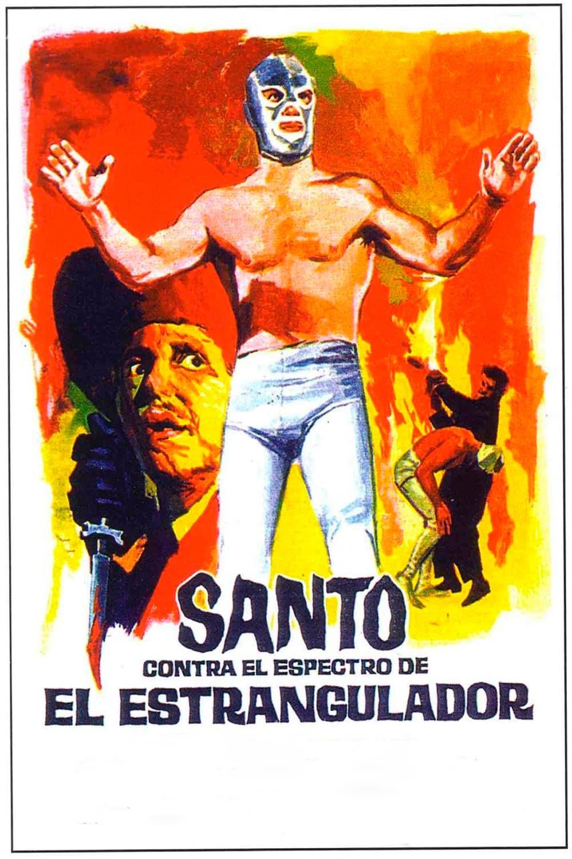 Santo vs. the Ghost of the Strangler