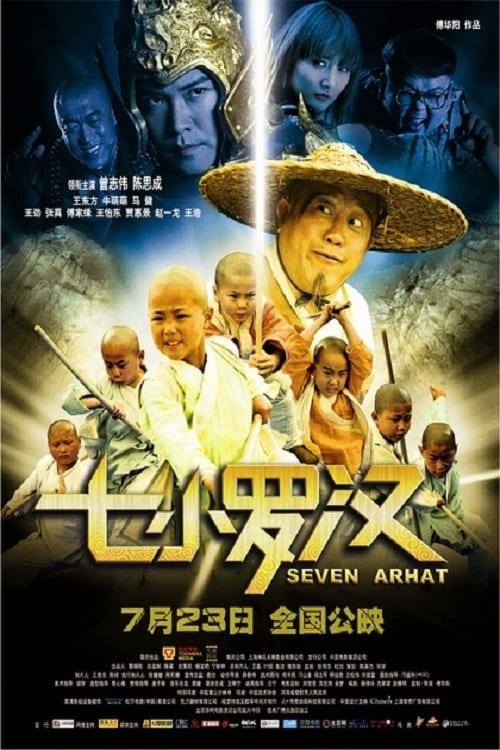 Seven Arhat