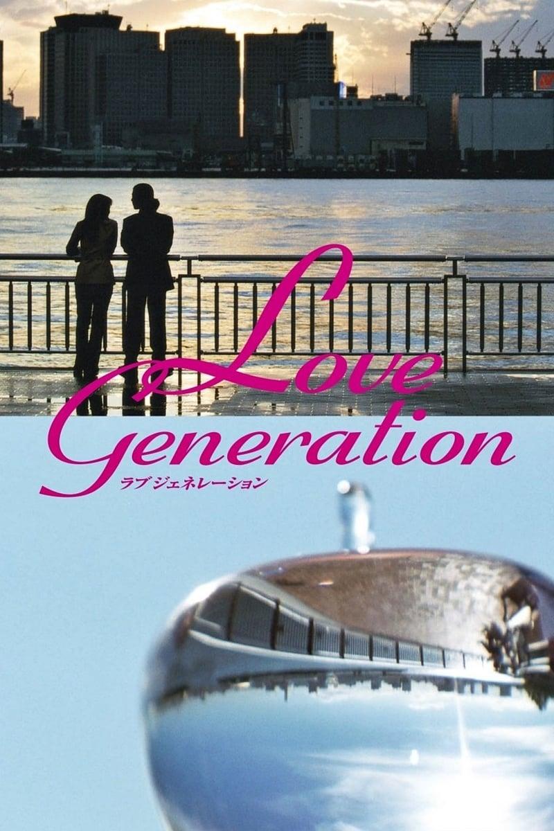 Geração do Amor