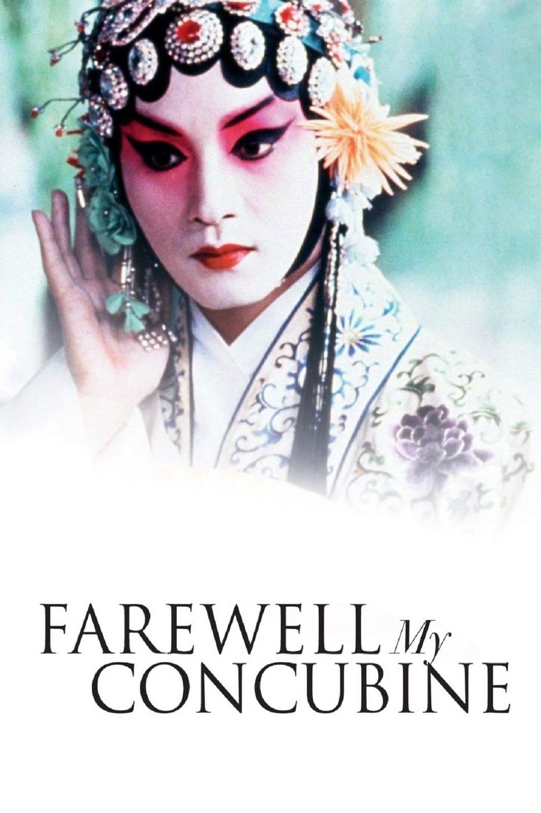 Adiós a mi concubina