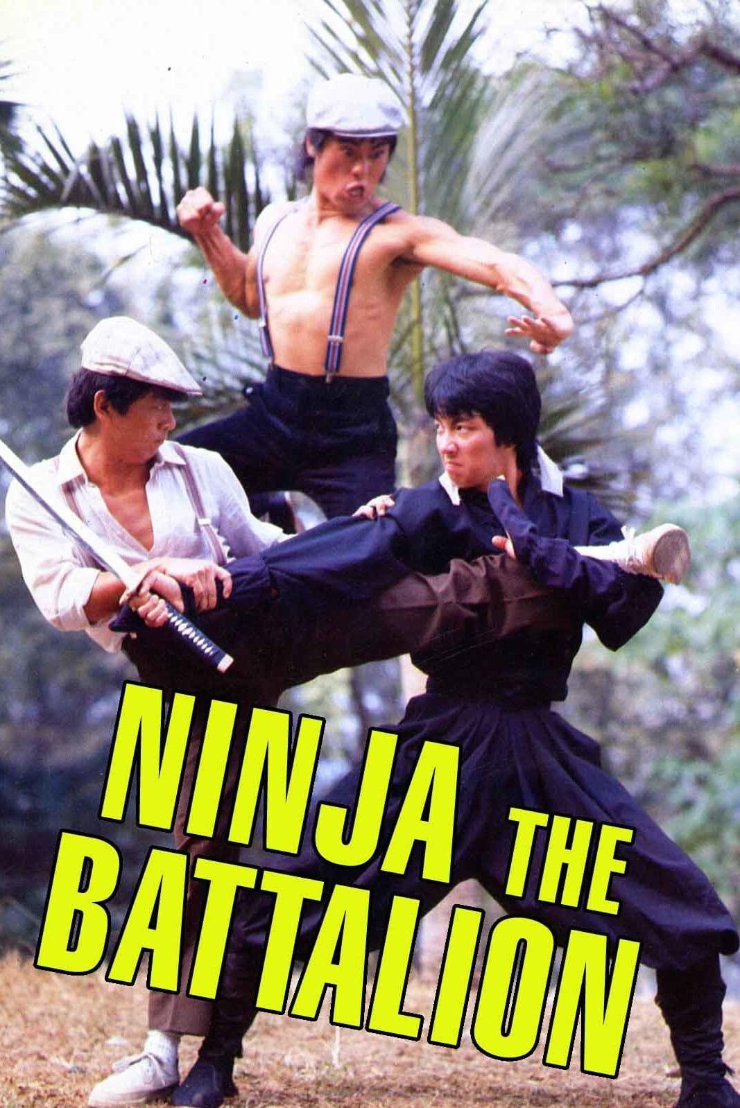 Ninja: The Battalion
