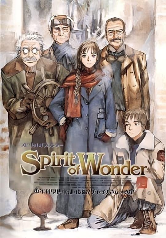 Spirit of Wonder: Scientific Boys Club