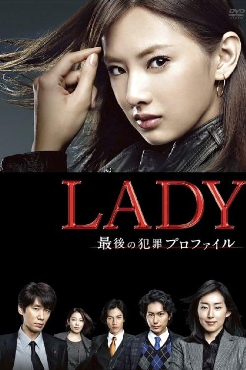 LADY - The Last Criminal Profile