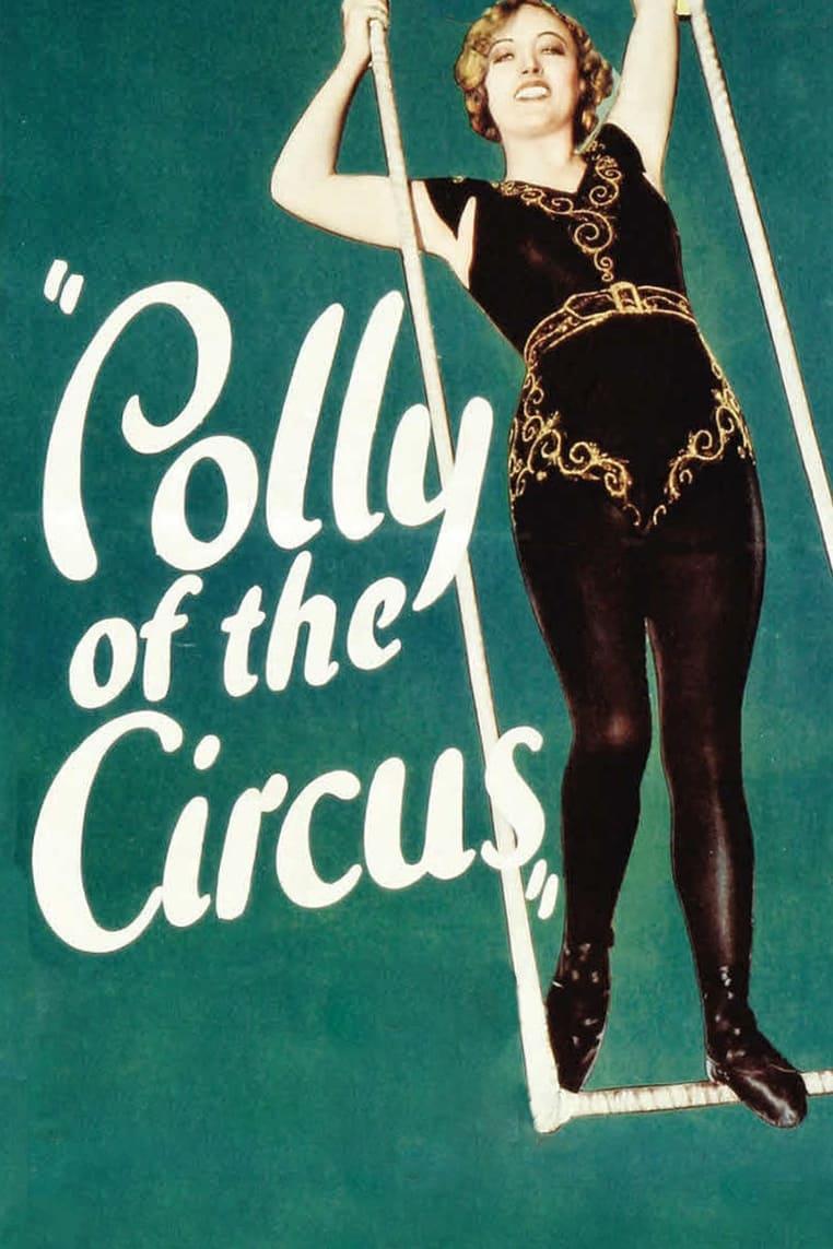 Polly, la chica del circo