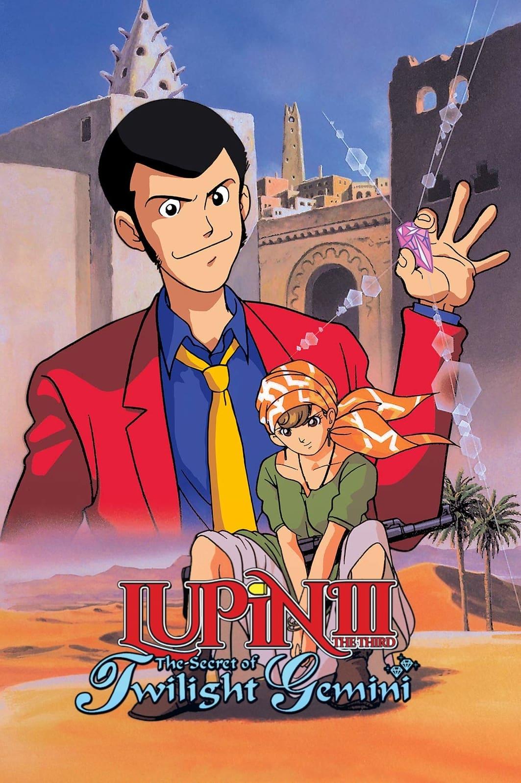Lupin III: O Segredo dos Gémeos do Crepúsculo