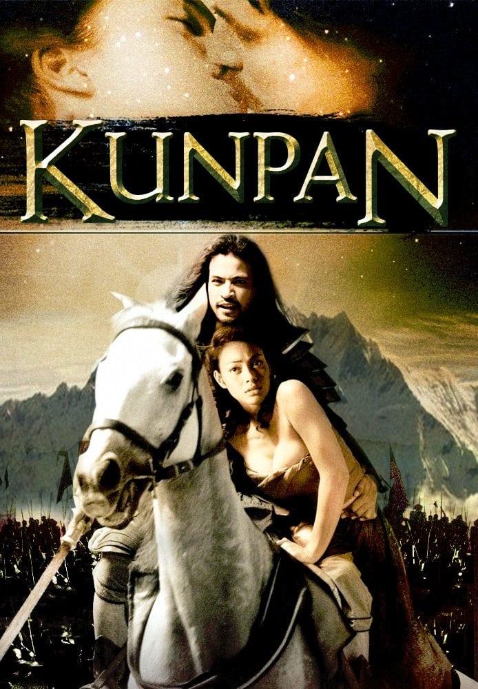 Kunpan: Legend of the Warlord