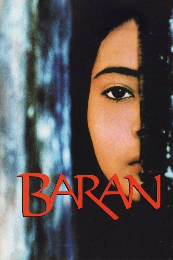 Baran (Lluvia)