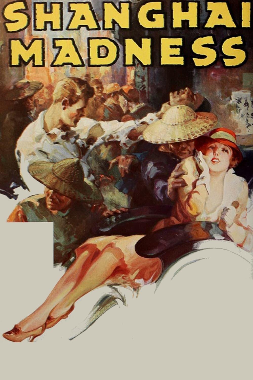 La locura de Shanghai