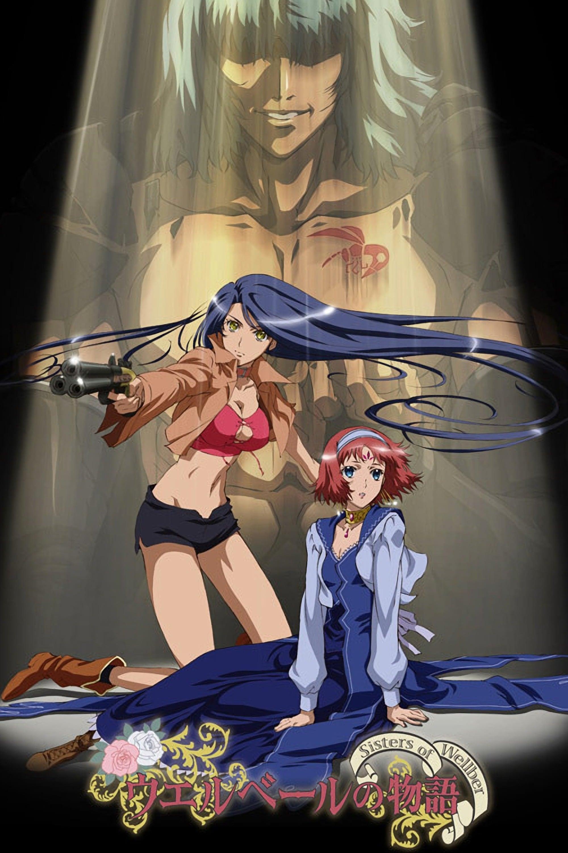 Wellber no Monogatari: Sisters of Wellber