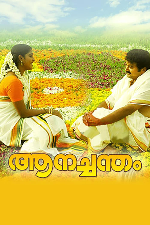 Aanachandam
