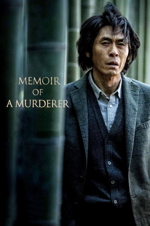 La Mémoire assassine