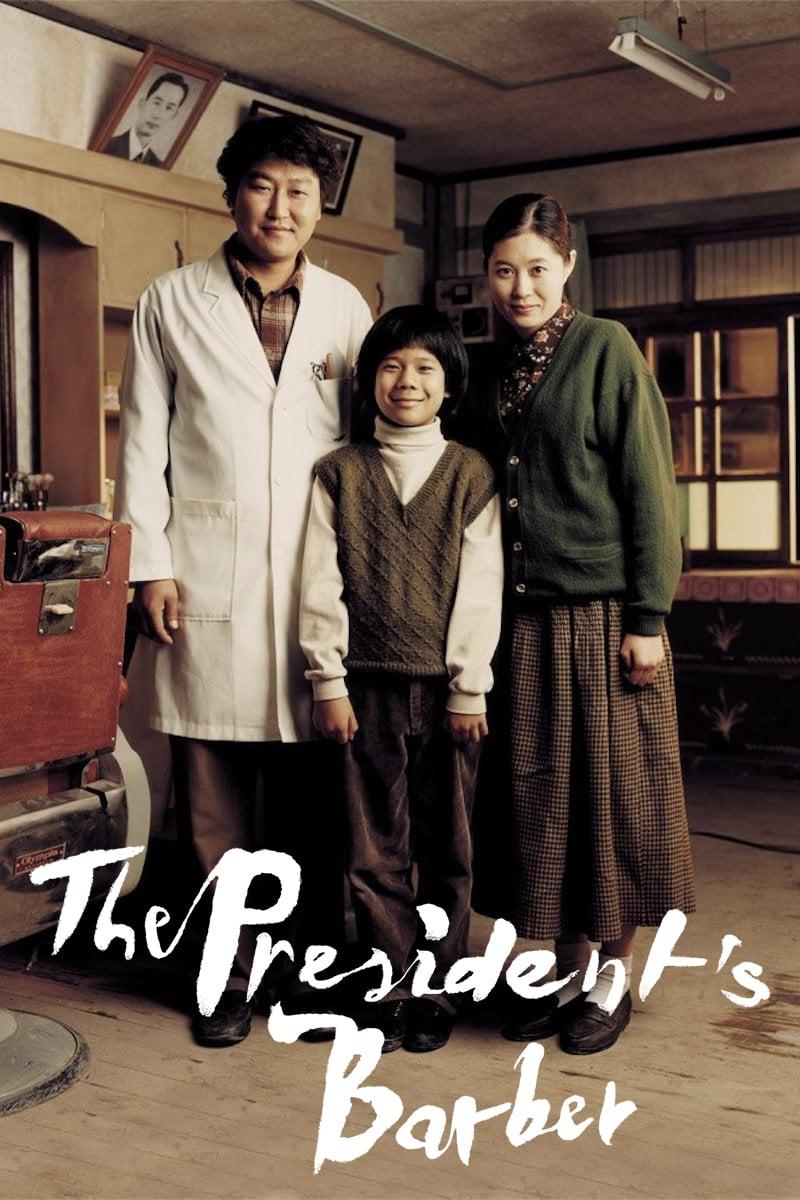 The President's Barber