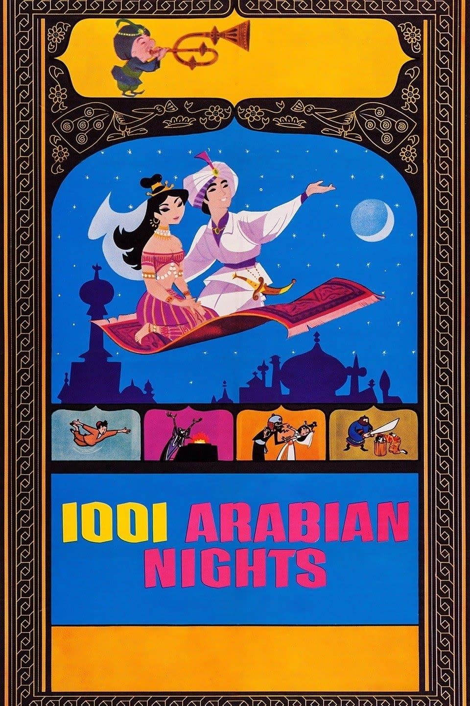 Wenn es Nacht wird in Arabien