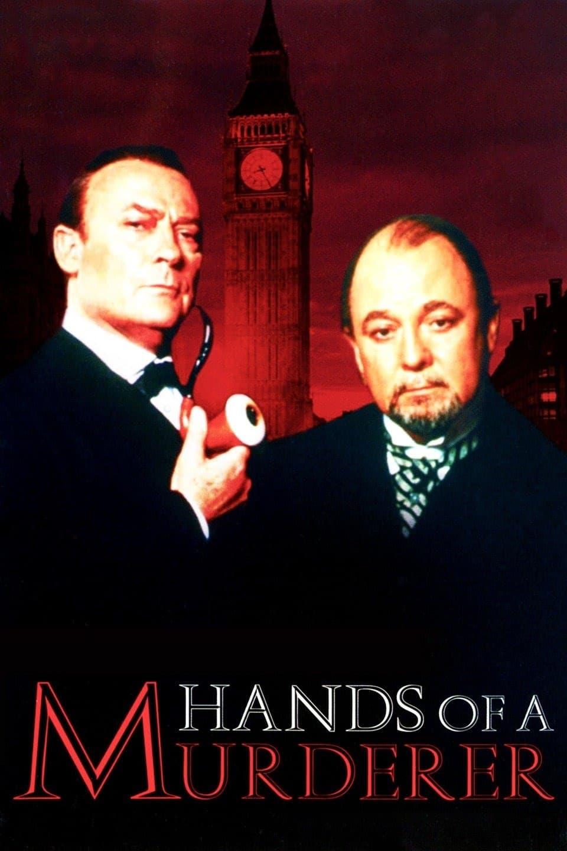 Las manos de un asesino