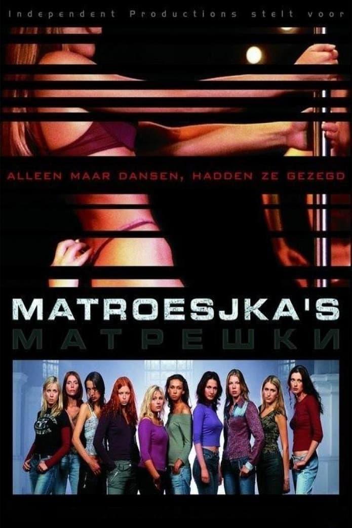 Matrioshki