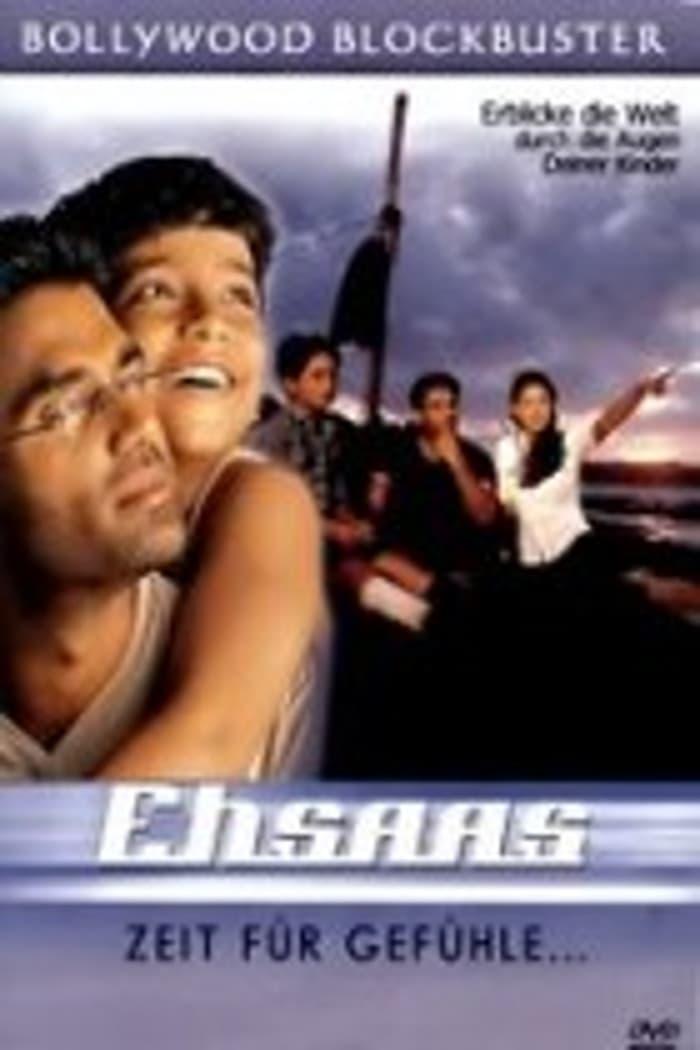 Ehsaas: The Feeling